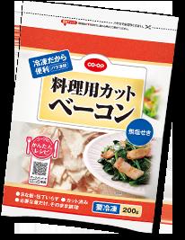 料理用カットベーコン