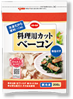 CO・OP 料理用カットベーコン