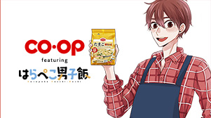 CO・OP たまごスープ