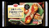4種チーズの手包みピッツア